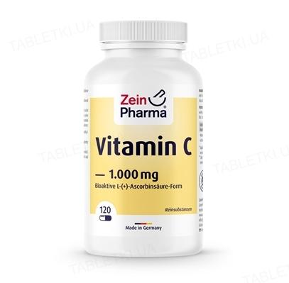 Витамин С 1000 мг ZeinPharma капсулы №120