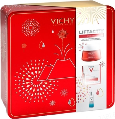 Набор для комплексного ухода Vichy Liftactiv Specialist новогодний 2020