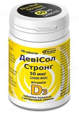 ДевиСол Стронг 2000 МЕ таблетки жевательные по 50 мкг №100