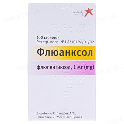 Флюанксол таблетки, п/плен. обол. по 1 мг №100 в конт.