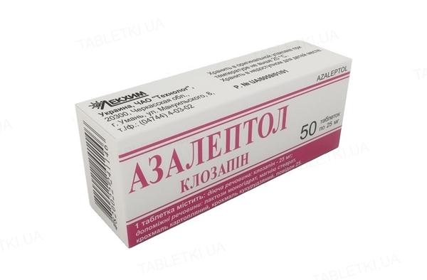 Азалептол таблетки по 25 мг №50 (10х5)