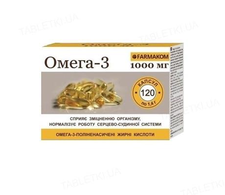 Омега-3 Фармаком капсулы по 1000 мг №120
