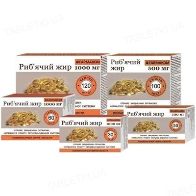 Рыбий жир 1000 мг Фармаком капсулы по 1,4 г №120