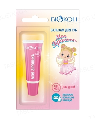 Бальзам для губ Биокон Моя звездочка для детей, 10 мл