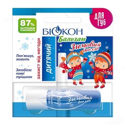 Бальзам для губ Біокон Зимовий догляд дитячий, 4,6 г