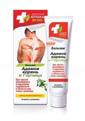 Бальзам для тела Дежурная аптека Эколла Адамов корень и горчица, 50 г