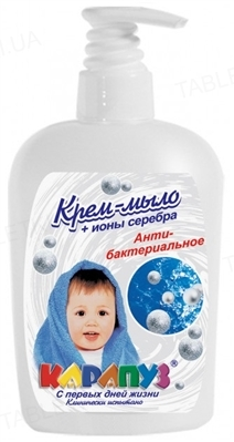 Крем-мыло Карапуз Антибактериальное с ионами серебра, 400 мл
