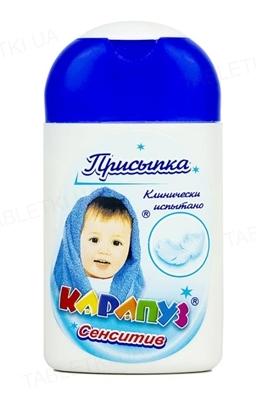 Присыпка детская Карапуз Sensitive, 50 г