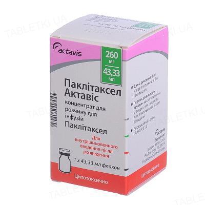Паклитаксел-Виста концентрат для р-ра д/инф. 6 мг/мл (260 мг) по 43.33 мл №1 во флак.