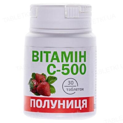 Витамин С-500 Красота и Здоровье со вкусом клубники таблетки №30