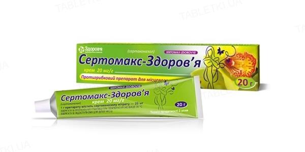 Сертомакс-Здоров'я крем 20 мг/г по 20 г у тубах