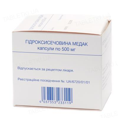 Гидроксимочевина Медак капсулы по 500 мг №100 (10х10)