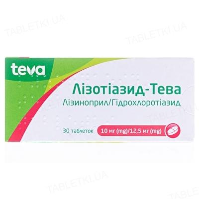 Лизотиазид-Тева таблетки по 10 мг/12.5 мг №30 (10х3)