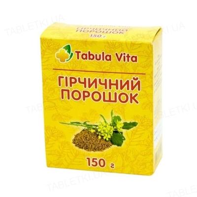 Горчичный порошок Табула Вита, 150 г