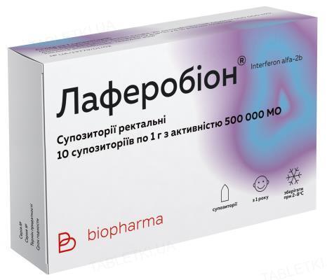 Лаферобион суппозитории по 500000 МЕ №5