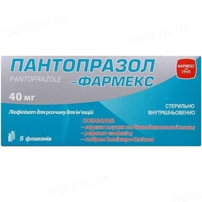 Пантопразол-Фармекс лиофилизат для р-ра д/ин. по 40 мг №5 во флак.