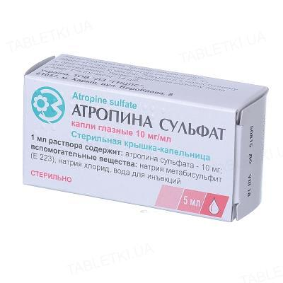 Атропина сульфат капли глаз. 10 мг/мл по 5 мл во флак. с крыш.-кап.