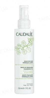 Масло Caudalie Очищающее для снятия водостойкого макияжа, 150 мл