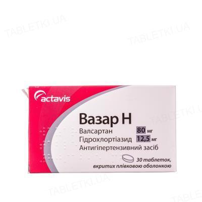 Вазар Н таблетки, п/плен. обол. по 80 мг/12.5 мг №30 (10х3)