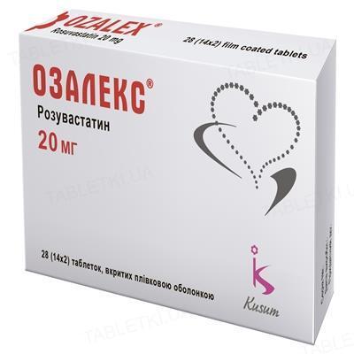 Озалекс таблетки, п/плен. обол. по 20 мг №28 (14х2)