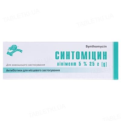 Синтоміцин лінімент 5 % по 25 г у тубах