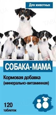Собака-мама добавка для щенных и кормящих сук, 1 таблетка на 5 кг, 120 таблеток