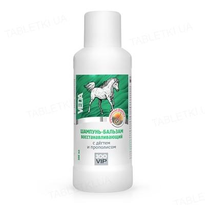 Шампунь-бальзам для лошадей VEDA ZooVip восстанавливающий, с дегтем и прополисом, 500 мл