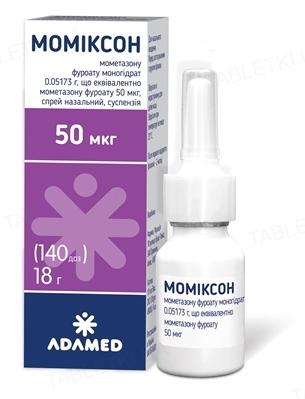 Момиксон спрей наз., сусп. 50 мкг/доза по 140 доз (18 г) во флак. с доз. насос.