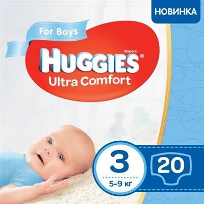 Подгузники детские Huggies Ultra Comfort для мальчиков размер 3, 5-9 кг, 20 штук