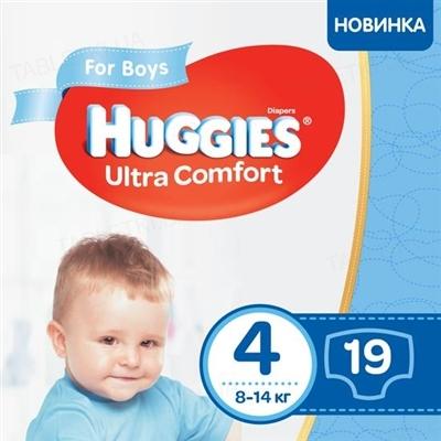 Подгузники детские Huggies Ultra Comfort для мальчиков размер 4, 8-14 кг, 19 штук