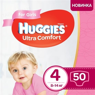 Подгузники детские Huggies Ultra Comfort для девочек размер 4, 8-14 кг, 50 штук