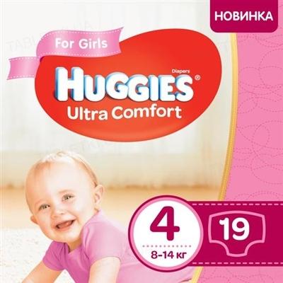Подгузники детские Huggies Ultra Comfort для девочек размер 4, 8-14 кг, 19 штук