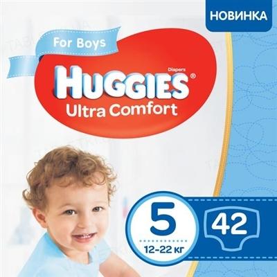 Подгузники детские Huggies Ultra Comfort для мальчиков размер 5, 12-22 кг, 42 штуки
