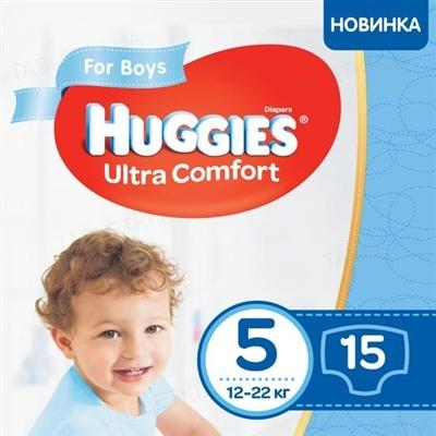 Подгузники детские Huggies Ultra Comfort для мальчиков размер 5, 12-22 кг, 15 штук