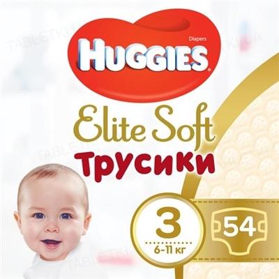 Трусики-подгузники детские Huggies Elite Soft Pants M размер 3, 6-11 кг,  54 штуки