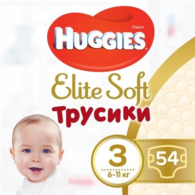Трусики-підгузки дитячі Huggies Elite Soft Pants M розмір 3, 6-11 кг, 54 штуки