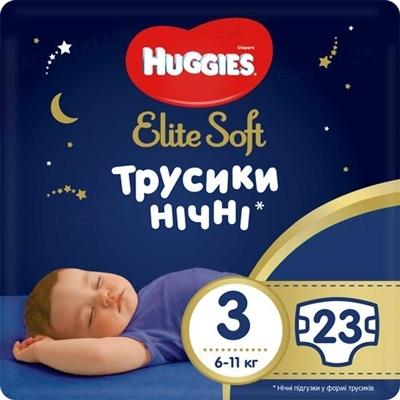 Трусики-подгузники детские Huggies Elite Soft, ночные, размер 3, 6–11 кг, 23 штуки