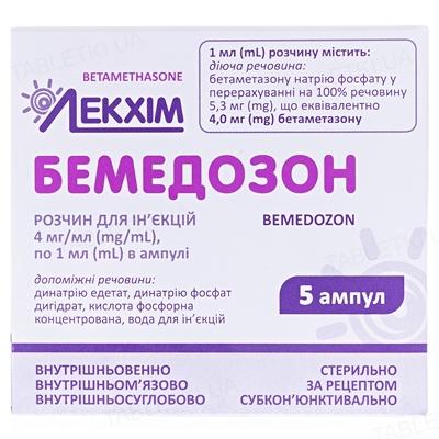 Бетаметазон раствор д/ин. 4 мг/мл по 1 мл №5 в амп.
