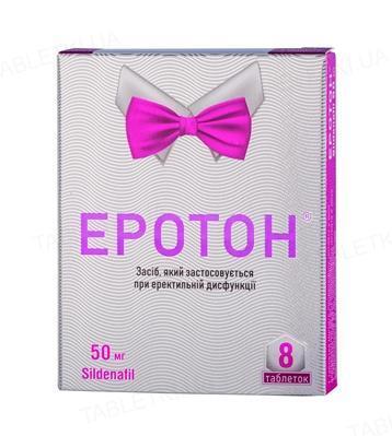Эротон таблетки по 50 мг №8 (4х2)