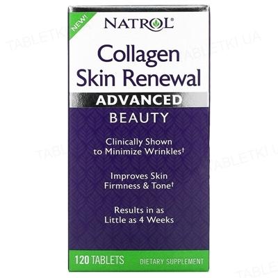 Коллаген Natrol Collagen Skin Renewal, 120 таблеток