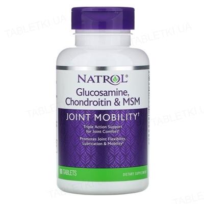 Хондропротектор Natrol Glucosamine, Chondroitin & MSM, 90 таблеток