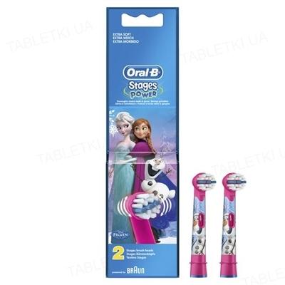 Насадки для электрической зубной щетки Oral-B Kids с героями Disney Холодное Сердце, 2 штуки