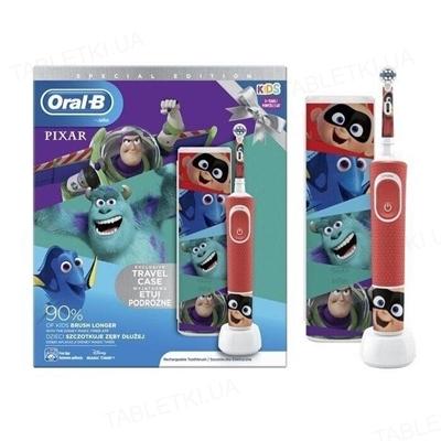 Электрическая зубная щетка детская + футляр Oral-B Kids Лучшие мультфильмы Pixar, возраст 3+
