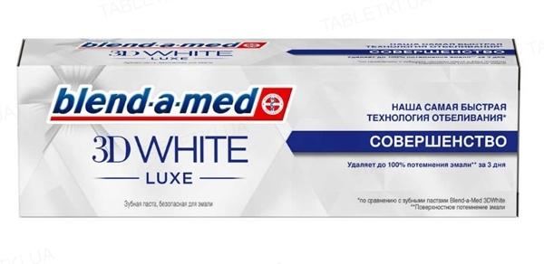 Зубная паста Blend-a-med 3DWhite Luxe Совершенство интенсив, 75 мл
