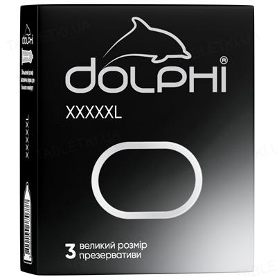 Презервативы Dolphi XXXXXL увеличенного размера, 3 штуки