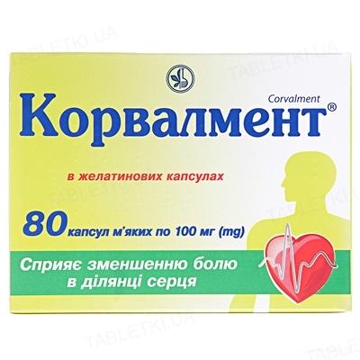 Корвалмент капсулы мягк. по 0.1 г №80 (20х4)