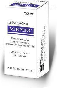Микрекс порошок д/приг. р-ра д/ин. по 750 мг №1 во флак.
