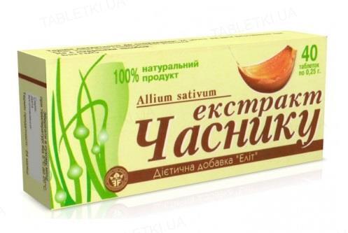Чеснока экстракт Элит-Фарм таблетки №40