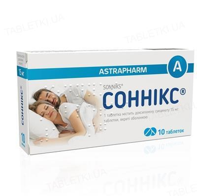 Сонникс таблетки, п/о по 15 мг №10 (10х1)