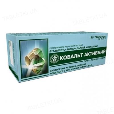 Кобальт активный таблетки по 250 мг №80